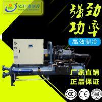 武汉工业冷水机组|制冷设备|制冰机组|电镀冷水机定制批发销售