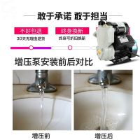 自来水增压泵家用全自动静音自吸泵加压泵热水器小型抽水泵220v