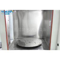 深圳IPX6淋雨试验箱 防水等级试验箱 岳信品牌 2年质保