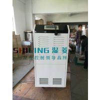 荆州防爆型除湿机,特殊环境专用抽湿机
