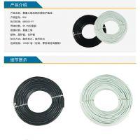 ZR-RVSP屏蔽双绞线RVVS信号电缆天津