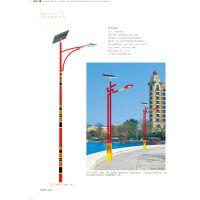 遵义7米太阳能路灯厂家由龙江照明报价 当天下单立即发货