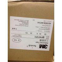 供应正品上海版9473PC