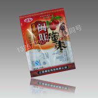 供应厂家定制2019红枣包装袋 休闲食品 枸杞坚果干果