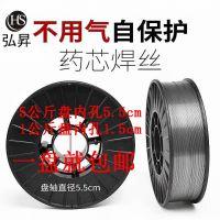 无气自保护焊丝E71T-GS药芯焊丝不用气二保焊丝