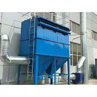 德力鑫环保供应 湖南石料厂除尘器 大型袋式除尘器 石料厂粉尘收集系统