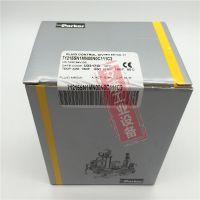 美国parker 派克代理电磁阀71215SN1MN00N0C111C2