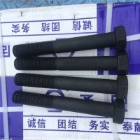 10.9级塔吊专用加长螺栓DIN913销售基地M30-M42连接螺栓 昱升钜惠