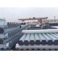 天津利达正品镀锌管DN250*6镀层均匀、寿命长,价格合理
