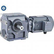 机器人专用减速机S67R37-809-0.18KW,泰兴齿轮箱定做,河北保定现货