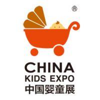 2019中国国际婴童用品展览会
