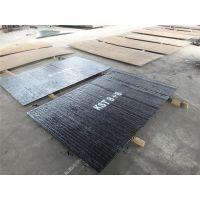 双金属堆焊复合耐磨板5+3价格-亿锦天泽-镇江复合耐磨板