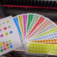 各类彩色不干胶印刷 流水码 流水二维码 打印号码一张起印 价格便宜 出货快 生产厂家
