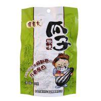 袋装原味葵瓜子