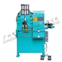 钢管闪光对焊机 镀锌管闪光对焊机 多功能对焊机