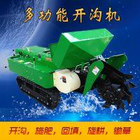 厂家直销履带式多功能农业机械 35马力履带式常柴开沟施肥机 富兴