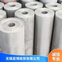 304材质 高效不锈钢筛网 平织不锈钢网