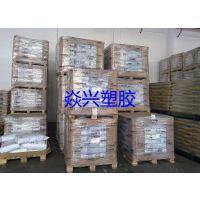 物性表 巴斯夫 Ultramid PA66 A3WG10 CR BK00564 刚性,高; 耐油性能