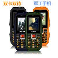 低价正品军工三防直板手机户外耐摔电霸大字大声 F700老人机手机