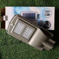 厂家直销新款太阳能一体路灯光控感应雷达人体感应LED太阳能路灯