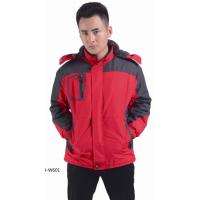 防寒服定做青岛市北区冲锋衣定做|款式多样|私人订制中高档冲锋衣 防寒服可印字印图案。
