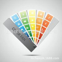 专业批发 新潘通色卡-胶版纸 色彩桥梁色卡