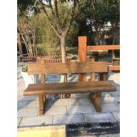 仿木靠背椅公园装饰带靠背的椅子景区护栏园林护栏水泥制品