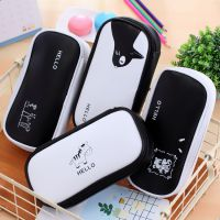 韩版创意文具收纳大容量笔盒卡通多功能黑白笔袋学生用品文具盒