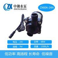 自来水增压泵全自动洗澡泵12v24无刷增压水泵