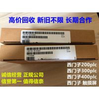 原装正品西门子S7-200 CPU222 型晶体管CPU 6ES7212-1BB23-0XB0