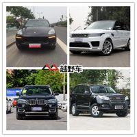 上海租车自驾、包车旅游、机场接送、一站式租车服务、