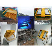 福州|QINGHAI|化工厂|钢结构|LED|防爆平台灯|50瓦|2.5米||护栏安装|150w防爆