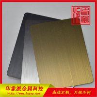 厂家供应304拉丝黄古铜不锈钢镀铜板