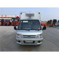 福田驭菱2.6米小型冷藏车 湖北程力1.0L排量小型冷链运输车厂