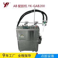 雅弘GAB200灌胶机 全自动点胶机 工厂直销欢迎定制