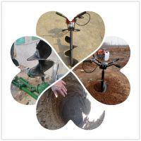 360度旋转钻头挖坑机 水泥杆打眼机 果树栽种打穴挖坑机