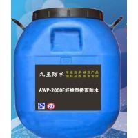 AWP-2000F纤维型桥面防水涂料施工规范