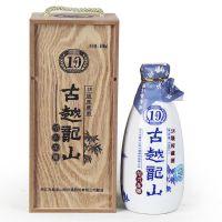 上海古越龙山十年批发【木盒/纸盒】礼盒装批发