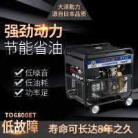190A发电带电焊机配套设备