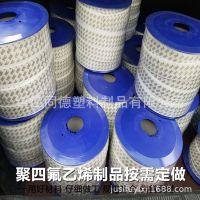 厂家供应优质四氟带 背胶自粘密封带 膨体四氟带 膨胀四氟弹性带
