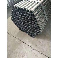 山东聊城供应gcr15轴承钢管 无缝钢管 小口径轴承钢无缝钢