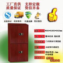 环保品牌产品 河北xjwc钢制办公电子密码指纹锁文件柜 木纹转印色保密柜 环保喷塑