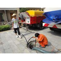 上海56621126闸北区疏通清洗管道高压清理工业管道市政管道清洗