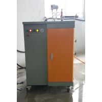 上海周笃小型电用蒸汽锅炉 福建小型电蒸汽锅炉哪家好