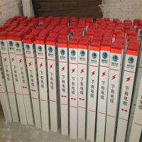 标志桩厂家直销 玻璃钢标示桩 150*150 耐腐蚀 耐高温——泽宁
