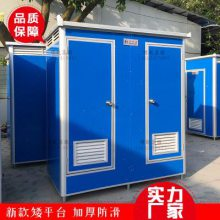 山西运城和顺公共厕所昔阳移动厕所多少钱一个