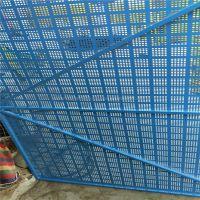 全钢集成爬架防护网 墙体外冲孔安全网 外架防护钢网片 圆孔