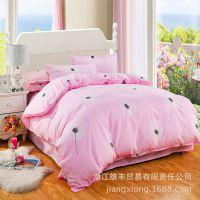简约1.8/2.0m双人四件套全棉床上用品宿舍单人三件套被套床单纯棉