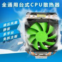 万家风麒麟主机双风扇静音台式机电脑AMD双铜管CPU风扇冷风散热器