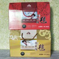 珊瑚绒法兰绒包装礼盒空调被礼品盒床上用品包装盒瓦楞礼品盒定做